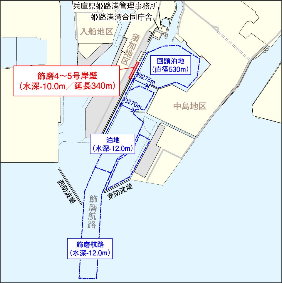 大型旅客船けい留施設図