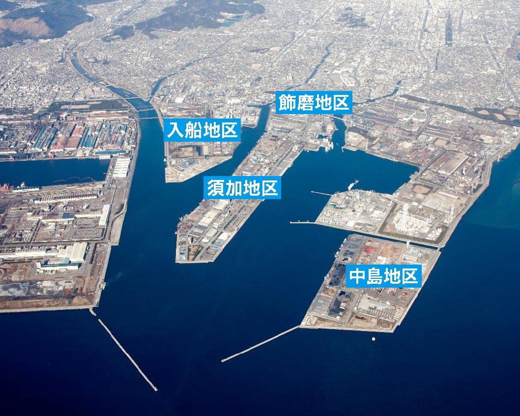 須加・飾磨・中島・入船地区