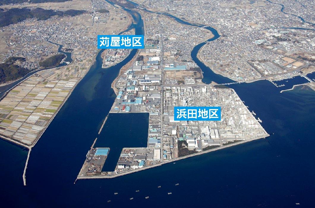 浜田・苅屋地区
